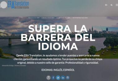 ERA-PLUGIN-WEB